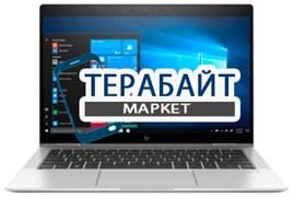 HP EliteBook x360 1030 G4 БЛОК ПИТАНИЯ ДЛЯ НОУТБУКА