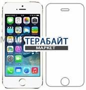 iPhone 5 / 5S / SE ЗАЩИТНОЕ СТЕКЛО