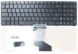 Клавиатура для ноутбука Asus K51