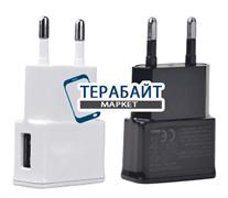 Универсальное зарядное устройство для планшета и телефона