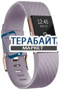 Fitbit Charge 2 Special Edition АККУМУЛЯТОР АКБ БАТАРЕЯ