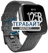 Fitbit Versa Special Edition АККУМУЛЯТОР АКБ БАТАРЕЯ