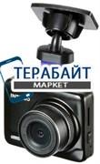 Intego VX-850FHD АККУМУЛЯТОР АКБ БАТАРЕЯ