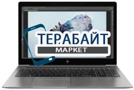 HP ZBook 15u G6 КУЛЕР ДЛЯ НОУТБУКА