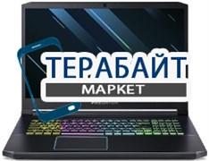 Acer Predator Helios 300 (PH317-53) КУЛЕР ДЛЯ НОУТБУКА