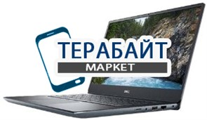 DELL Vostro 5590 КУЛЕР ДЛЯ НОУТБУКА