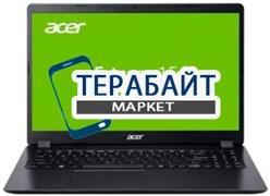Acer Extensa 15 EX215-51 КЛАВИАТУРА ДЛЯ НОУТБУКА