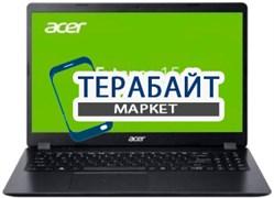 Acer Extensa 15 EX215-51G КЛАВИАТУРА ДЛЯ НОУТБУКА