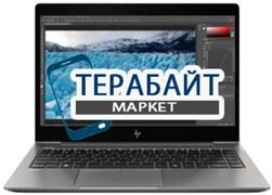 HP ZBook 14u G6 КУЛЕР ДЛЯ НОУТБУКА