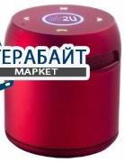 Air2U E15 АККУМУЛЯТОР АКБ БАТАРЕЯ