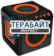Allocacoc audioCube АККУМУЛЯТОР АКБ БАТАРЕЯ