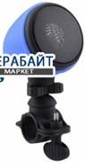 Almart MA-861 АККУМУЛЯТОР АКБ БАТАРЕЯ
