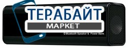 Almart MP03 АККУМУЛЯТОР АКБ БАТАРЕЯ