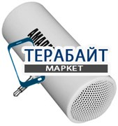 Amadeus AM-501 АККУМУЛЯТОР АКБ БАТАРЕЯ