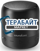 ANKER Soundcore Mini 2 АККУМУЛЯТОР АКБ БАТАРЕЯ