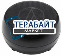 Audio-Technica AT-SPG50 АККУМУЛЯТОР АКБ БАТАРЕЯ