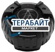Audio-Technica AT-SPG51 АККУМУЛЯТОР АКБ БАТАРЕЯ