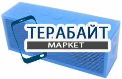 AUZER AS-D2 АККУМУЛЯТОР АКБ БАТАРЕЯ