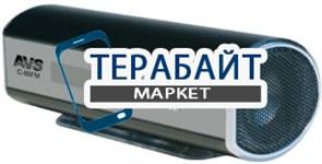 AVS C-85FM АККУМУЛЯТОР АКБ БАТАРЕЯ