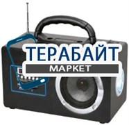 AVS C-83FM АККУМУЛЯТОР АКБ БАТАРЕЯ