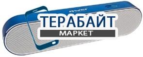 Awei Y220 АККУМУЛЯТОР АКБ БАТАРЕЯ