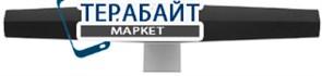 Bang & Olufsen BeoSound 35 АККУМУЛЯТОР АКБ БАТАРЕЯ
