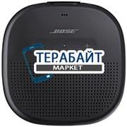 Bose SoundLink Micro АККУМУЛЯТОР АКБ БАТАРЕЯ