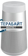 Bose SoundLink Revolve АККУМУЛЯТОР АКБ БАТАРЕЯ