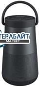 Bose SoundLink Revolve+ АККУМУЛЯТОР АКБ БАТАРЕЯ