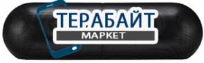 Beats Pill XL АККУМУЛЯТОР АКБ БАТАРЕЯ