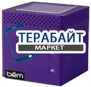 Bem Wireless Mobile Speaker АККУМУЛЯТОР АКБ БАТАРЕЯ