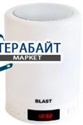 BLAST BAS-860 АККУМУЛЯТОР АКБ БАТАРЕЯ
