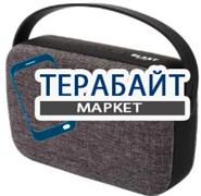 BLAST BAS-580 АККУМУЛЯТОР АКБ БАТАРЕЯ