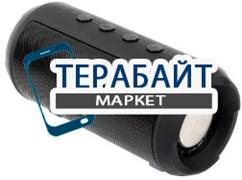 BLAST BAS-461 АККУМУЛЯТОР АКБ БАТАРЕЯ