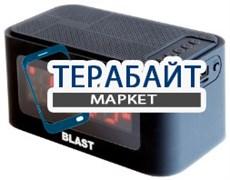 BLAST BAS-750 АККУМУЛЯТОР АКБ БАТАРЕЯ