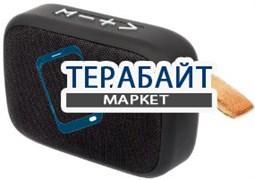 BLAST BAS-451 АККУМУЛЯТОР АКБ БАТАРЕЯ