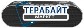 Bluedio AS-BT АККУМУЛЯТОР АКБ БАТАРЕЯ