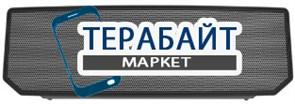 Bluedio BS-3 АККУМУЛЯТОР АКБ БАТАРЕЯ