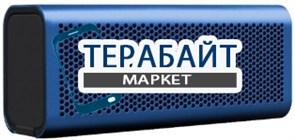 BRAVEN 710 АККУМУЛЯТОР АКБ БАТАРЕЯ