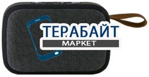 Bron BTSP4 АККУМУЛЯТОР АКБ БАТАРЕЯ