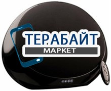 Cabasse Stream 1 АККУМУЛЯТОР АКБ БАТАРЕЯ