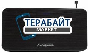 Cambridge Audio GO Radio АККУМУЛЯТОР АКБ БАТАРЕЯ