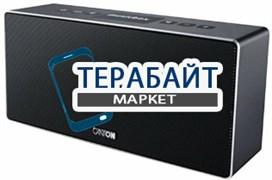 Canton musicbox S АККУМУЛЯТОР АКБ БАТАРЕЯ