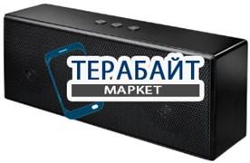 Capdase Beat Bar АККУМУЛЯТОР АКБ БАТАРЕЯ