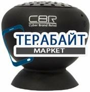 CBR CMS 120 Bt АККУМУЛЯТОР АКБ БАТАРЕЯ