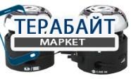 Cellularline Arena Speakers АККУМУЛЯТОР АКБ БАТАРЕЯ