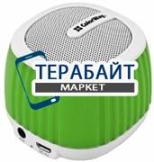 ColorWay Micro Beat АККУМУЛЯТОР АКБ БАТАРЕЯ