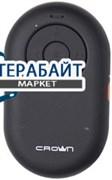 CROWN MICRO СМBS-312 АККУМУЛЯТОР АКБ БАТАРЕЯ