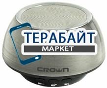 CROWN MICRO CMBS-304 АККУМУЛЯТОР АКБ БАТАРЕЯ