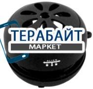 DATEX DS-05 АККУМУЛЯТОР АКБ БАТАРЕЯ